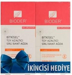 BIODER - BIODER EPIDEN SİRLİ AĞDA BANDI-İKİNCİSİ HEDİYE